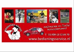Afbeelding › Bedienings Service